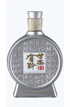 彩色瓶-004