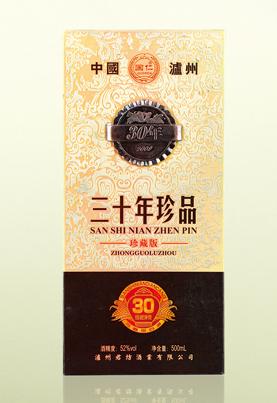 精裱酒盒-003