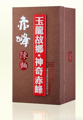 精裱酒盒-005